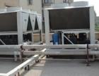 深圳宝安制冷设备,黄田空调,中央空调,搬迁厂房设备拆除回收
