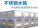 重庆消防水箱厂,重庆保温水箱厂,重庆组合水箱厂