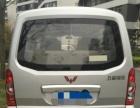 五菱荣光2008款 1.2 手动 转让五菱面包车一辆,包含过户费