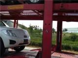 安庆到北京专业汽车托运公司 异地托车物流托运
