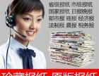 浙江省什么地方可以查到买到过期的旧报纸