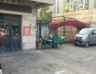 济南商铺东工商河路药王楼对过烧烤饭店转让