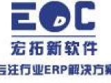 深圳ERP系统有哪些功能