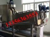 三门峡屠宰场污水处理设备头条新闻污水处理工程