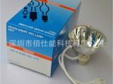 欧司朗短弧氙灯XBO R 300W/60C OFRRudolf诺