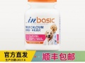 宠物益生菌和钙片