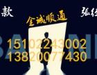 个人如何办理天津房屋抵押贷款