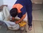 专业疏通下水道 高压清洗 管道疏通改造 清理化粪池