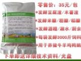 黄粉虫的饲料发酵如何管理哪家发酵剂效果好