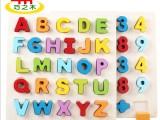彩虹立体数字字母手抓板 儿童早教益智玩具