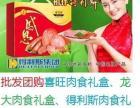 济南批发团购胡姬花花生油、胡姬花特香一级压榨花生油