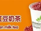 焦作奶茶汉堡加盟投资小利润高投资好项目