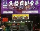 韩国叉烧烤串机生产厂家