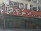 金祥路地铁口店面位置很好要的来看