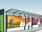 青岛太阳能环保公交车和传统滚动广告灯箱厂家直销