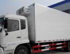 转让 冷藏车厂家直销东风天锦冷藏车7.6米