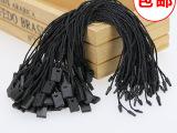 现货精品方扣服装吊牌绳 商标绳高档吊粒 吊绳定做1千条/包 包邮