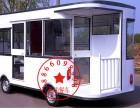 厂家订做小吃车早餐车多功能快餐车流动美食车服装车炸串车