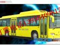 从义乌到贵港的长途汽车/大巴13958409812直达大客车
