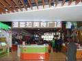 美食城空挡招商,特色面食面点,水饺混沌