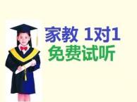 浦东家教,小升初,预初,中考语文,数学,英语家教