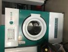 郑州干洗店全套设备转让,诚意的联系