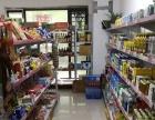 超市转让 生意稳定 大型住宅底商