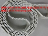 纺织机器专用ATK10-2530无缝双面错齿导条一体同步带