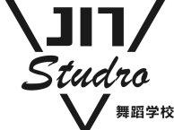 街舞爵士中国舞舞蹈培训零基础提高班少儿班纸坊,藏龙岛校区