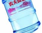 涿州农夫山泉 乐百氏免费送水
