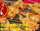 意式焗饭连锁品牌哪里有意式焗饭加盟找广州顶正
