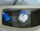 南通水电维修、马桶洁具维修、水管水龙头维修费用