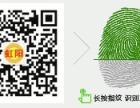 天津静海凯旋虹阳软件培训部