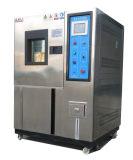双八五(85)湿冷冻试验箱