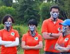 上海兆周团建拓展培训活动