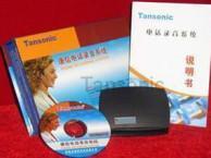 唐信8路USB电话录音盒,唐信T5U8电话录音盒多少钱?