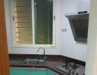 出租汇璟花园三期5楼独立2房1厅,配沙发茶几一套