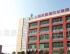上海护肤品加工加盟 化妆品 投资金额 50万元以上