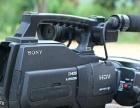 出售SONY1000C摄像机