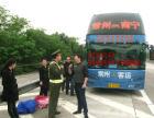 南宁到银川汽车客运有限公司欢迎您 18775355665/南