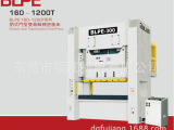 金丰、台湾金丰冲床\G2-200T、闭式
