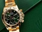 临沂哪里回收劳力士迪通拿手表(回收价格)高价回收?