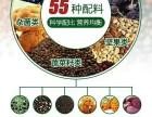 五号农场多宝膳食旗舰网店