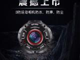 运动相机,为电商和外贸企业研发生产的三防运动相机