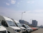 猎豹奔跑新能源汽车招加盟商加盟 汽车租赁/买卖