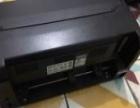 95新映美FP-620K打印机14年买的没有毛病