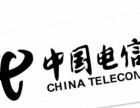 潍坊电信宽带办理安装受理,仅59元100M宽带电视