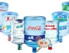 新品低价广州桶装水哪个牌子好