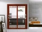 门窗品牌代理,门窗招商,首选左右经典门窗,专注门窗行业十五年