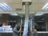 中央空调清洗机器人